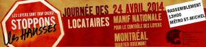 Bandeau manif RCLALQ 24 avril 2014 web VF